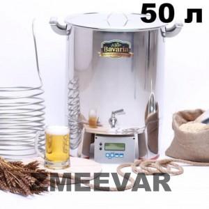 Пивоварня Bavaria 50 литров