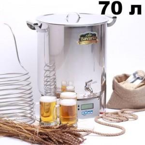 Пивоварня Bavaria 70 литров