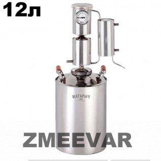 Магарыч Машковского 12 литров