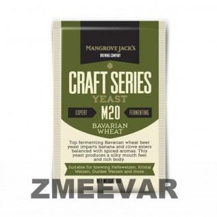Дрожжи M20 Bavarian Wheat