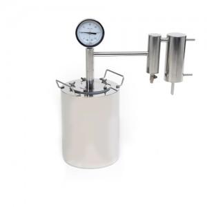 Термосфера 20 литров