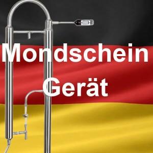 Немецкий самогонный аппарат