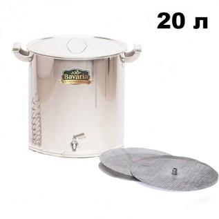 Сусловарочный котел Bavaria 20 литров