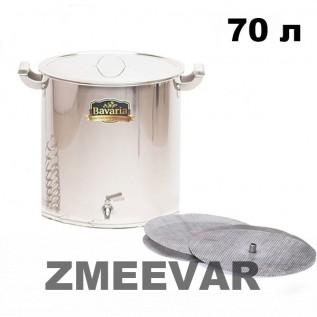 Сусловарочный котел Bavaria 70 литров