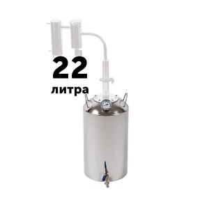 Перегонный куб Финляндия 22 литра