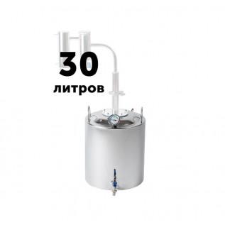 Перегонный куб Финляндия 30 литров